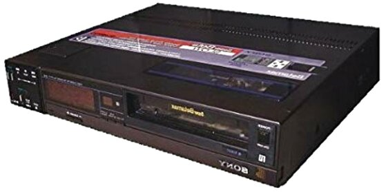 super betamax for sale