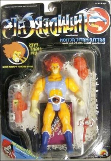thundercats action figures for sale