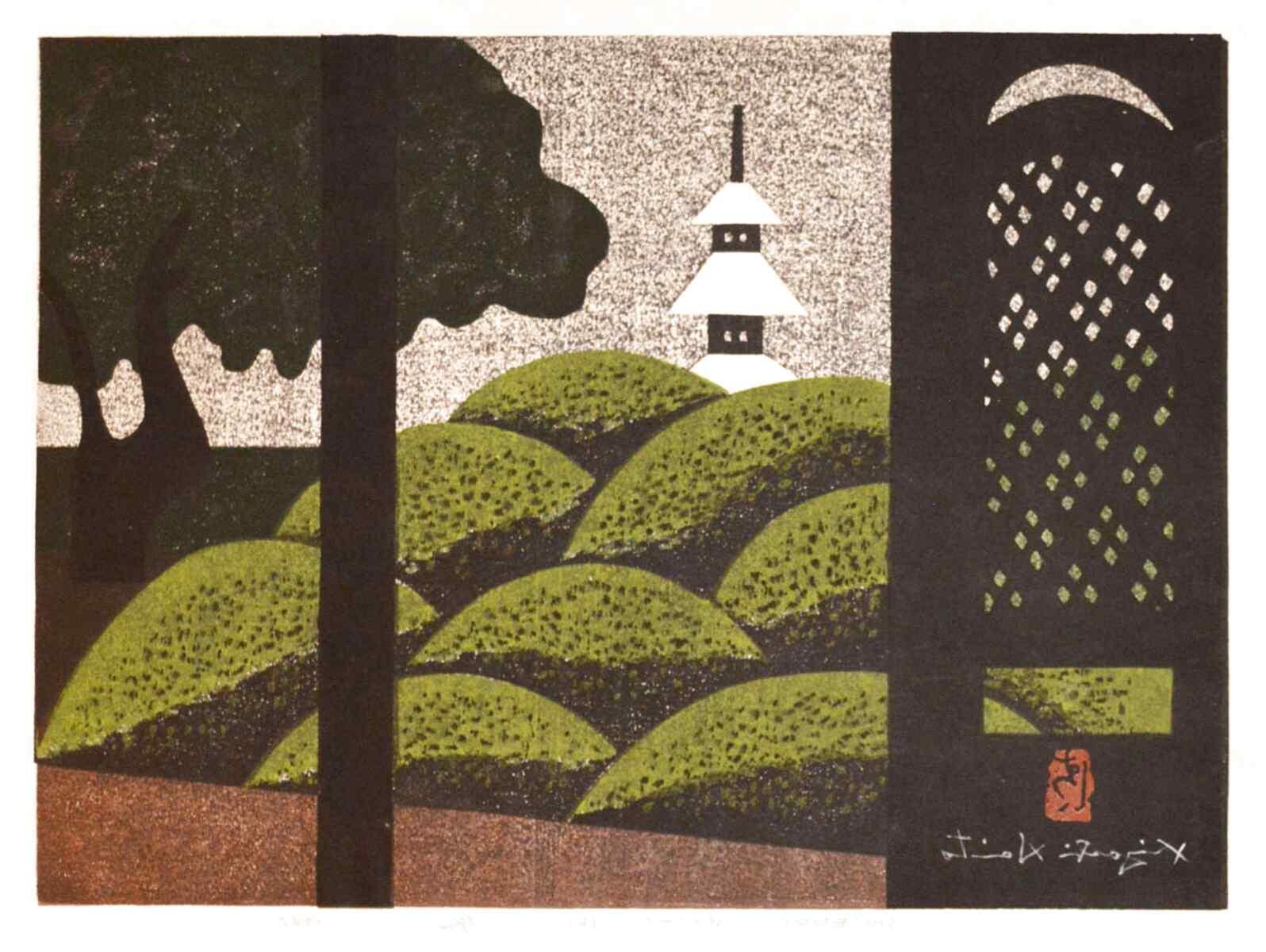 kiyoshi saito prints for sale