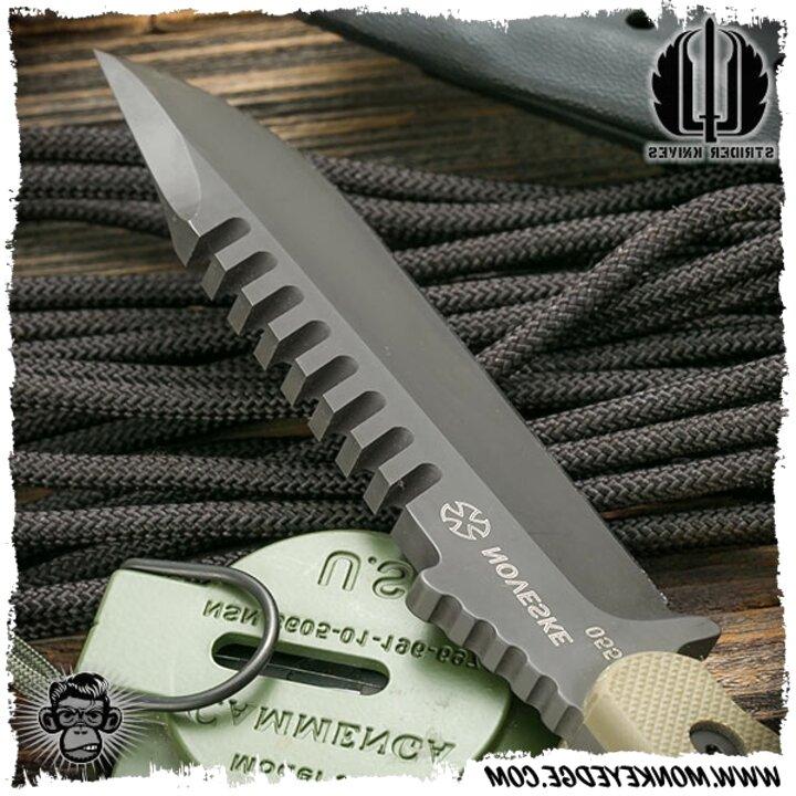 strider knives for sale