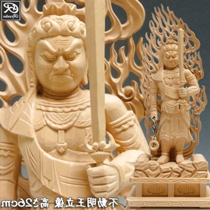 fudo myoo statue for sale
