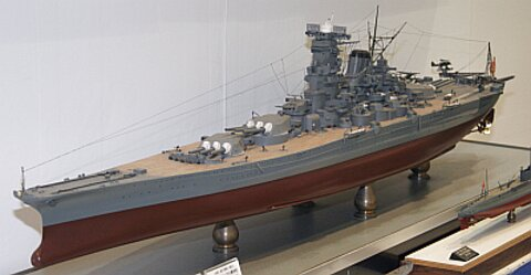 1 200 yamato for sale